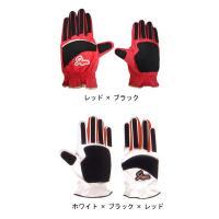 ネーム刺繍無料★久保田スラッガー 走塁用手袋(両手用) S-130R 送料無料 野球用品