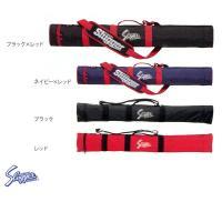 久保田スラッガー 一般用バットケース(2本入) U-30 送料無料 野球用品