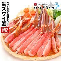 ■商品名: 生ずわいがに詰め合わせ  ■内容量: ズワイ蟹 1kg (内訳:南蛮付棒肉ポーション、爪...