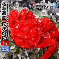 ◎指定日不可となりますのでご注意願います。  北海道産ムラサキウニとの同梱は可能です。 ※この場合花...