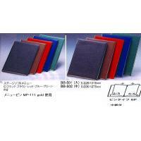 メニューブック メニューブック BB-501 ステージソフトメニューブック(大) ブラウン (えいむ)