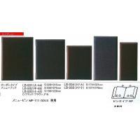 メニューブック LB-933 ピンタイプ カーボンメニューブック(小・A5) ブラック (えいむ)