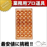 銅製 たこ焼き 天板 28穴 規格 : [28穴] 径 縦 横  : φ40×350×190mm ●...