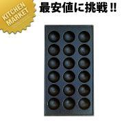 AKS たこ焼き鉄板 18穴 規格 : [18穴] 縦 横 穴径 深さ  : 345×190mm φ...