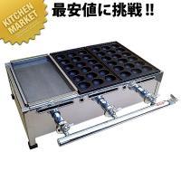 AKS たこ焼き・鉄板焼きセット Bタイプ プロパンガス 規格 : [プロパンガス] 幅 奥行 高さ...