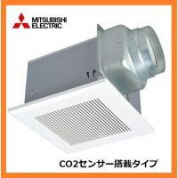 ●基本機能充実で使いやすい日本製のエアコンです。 ●ビッグルーパー:ワイドでなめらかな快適気流を送り...