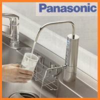 在庫品 パナソニック  ビルトイン 還元水素水生成器 QSTK-HB41-SSK アルカリイオン整水器 TK-HB41-SE同等品 ラクシーナ LIXIL TK-HB41JG (TK-HB50-S)|kitchenoutlet|02