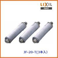 ●LIXIL INAX 浄水器内蔵水栓(オールインワン浄水栓)専用の浄水カートリッジです ●5層フィ...