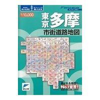 ★この商品は【バーゲンブック】です。★  商品名:  リンクルミリオン 東京多摩市街道路地図 商品基...