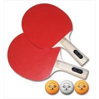 お買い得!ラケットとボールの卓球ラケットセットです(シェイクハンド)。 買ってすぐにラリーゲームが楽...