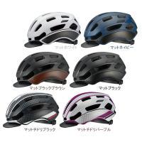 OGK KABUTO BC-Oro BC・オーロ ・シーンを選ばない帽子感覚のニュースタイルヘルメッ...