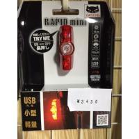 CATEYE TL-LD635-R RAPID mini(ラピッドミニ)  ・RAPID(ラピッド)...