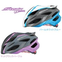 OGK KABUTO STEAIR Ladies ステアー レディース ヘルメット ・シャープなデザ...