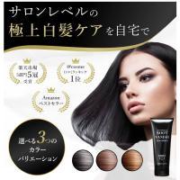 ■Root Vanish はこんな方にオススメです。 ・オーガニック素材やナチュラル素材にこだわりた...