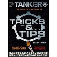 ●好評のAKタンカーシリーズ、翻訳版。 今回は4から、一足飛びに最新刊のAKタンカー10が発売になり...