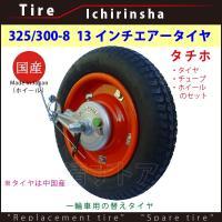 一輪車ブレーキセットのみ販売です。  付属内容:タイヤ、ワイヤー、ブレーキ、ブレーキレバー、固定部品...