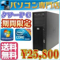 中古パソコン,HP製Windows 7 Professional 64ビット搭載、Core i5-3...