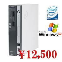 中古デスクトップパソコン 送料無料 Windows xp Pro Fujitsu FMV-D5270...
