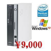 中古デスクトップパソコン 送料無料 WindowsXP済 リカバリディスク付属 Fujitsu FM...