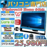 メーカー名:SONY 一体型パソコン 型番:PCG-11416N CPU:Intel Core i3...