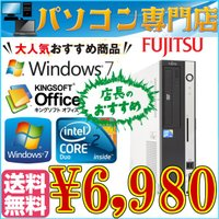 中古パソコン本体 office2016付 送料無料 富士通パソコン Core2Duo 2.93GHz...