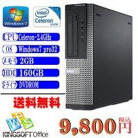 中古デスクトップパソコン 送料無料 DELL Optiplex 390PC Celeron-2.4G...