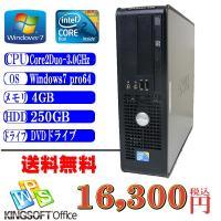 中古パソコン,DELL製 Windows 7搭載、Core2Duo-2.93GHz メモリ4GB、H...