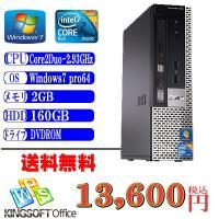 中古パソコン 送料無料 DELL Optiplex 780 USDT Core2DUO 2.93GH...