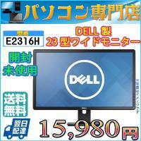 送料無料 台数限定 DELL製19インチ液晶モニター E190SB/E198FPb