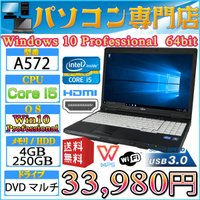 Office付 中古ノート 送料Office付 A572 第三世代Corei5-3320M 2.6G...
