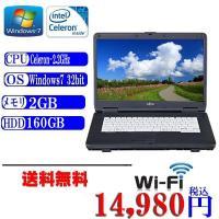 送料無料、あすつく中古富士通ノートパソコン Celeron900 2.20GHz/2GB/160GB...