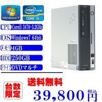 Office付 中古パソコン 送料無料 富士通 D752E 第3代Corei5 3470-3.2GH...