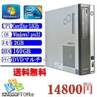 中古デスクトップパソコン 富士通 送料無料  ESPRIMO D550/A Core2DUO 3.0...