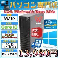 中古パソコン King Office2013付属 送料無料 富士通 D750/A Core i3 5...