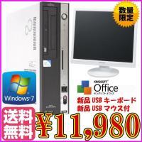 19インチ液晶セット中古パソコン FUJITSU製 Windows 7搭載、Celeron 430 ...