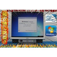 中古デスクトップパソコン,FMV製windows7搭載、メモリ2GB、HDD160、速達、送料無料で...
