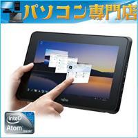 Windows7 Pro 32bit 富士通 スレートPC Windows7式 タブレット本体 富士...
