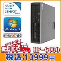 中古パソコン,HP製windows7搭載、 メモリ4GB、HDD160GB、デスクトップパソコン。速...