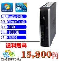 中古パソコン,HP製windows7搭載、Core2Duo-3.0GHz メモリ2GB、HDD160...