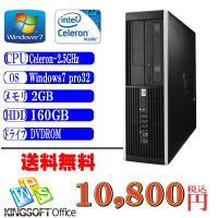 中古パソコン 送料無料 HP 6000Pro Celeron E3300 2.50GHz デュアルコ...