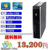 中古デスクトップパソコン 送料無料 HP 8000 Elite USDT Core2Duo-3.16...
