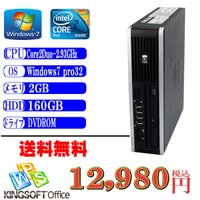 中古デスクトップパソコン送料無料  HP 8000 Elite USDT Core2Duo-2.93...