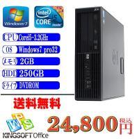 中古パソコン,HP製windows 7搭載、Corei5-3.2GHz メモリ2GB、HDD250G...