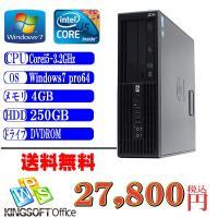 中古パソコン 送料無料 現役モデルHP Z200SFF Core i5 3.20GHz メモリ4G ...