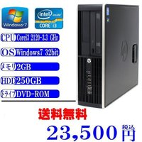 中古パソコン送料無料 HP 6200 Corei3-2120 3.3GHz/メモリ2G/HDD250...