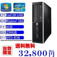 中古パソコン送料無料 HP 8200 Corei5-2400 3.1GHz/メモリ4G/HDD250...