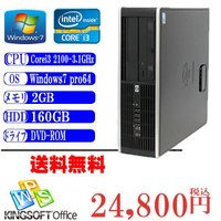 Office付 中古パソコン送料無料 HP 8200 Corei3-2100 3.1GHz/メモリ2...