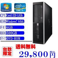 中古パソコン送料無料 HP 6300 Corei3-3220 3.3GHz/メモリ4G/HDD500...