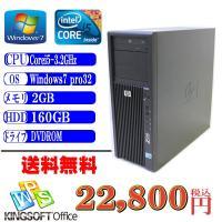中古パソコン,HP製windows7搭載、Corei5-3.2GHz メモリ2GB、HDD160GB...