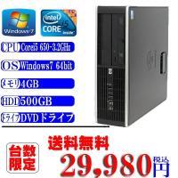 Office付 高速中古パソコン 送料無料 HP 8100 Elite SFF Core i5 3....